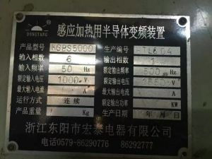 Secondhand 6 Tons for Medium Frequency Furnace, pictures & photos
