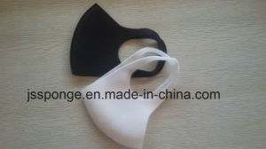 High Quality Foam Dust Breathing Mask pictures & photos