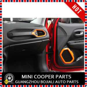 Auto Accessory ABS Material Orange Style Air Vent Cover&Speaker Trim Renegade (4PCS/SET) pictures & photos