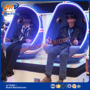 Indoor Amusement Equipment 360 Degree 9d Vr Cinema pictures & photos