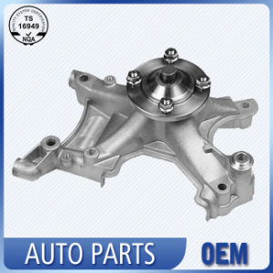 Motor Spare Parts Auto, Fan Bracket Auto Parts Factory pictures & photos