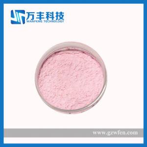 99.99% Erbium Oxide pictures & photos
