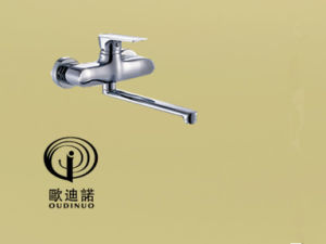 Oudinuo Brass Single Handle Basin Tap& Faucet 69111-1 pictures & photos