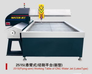 CNC Water Jet Cutter Machine (Waterjet) pictures & photos
