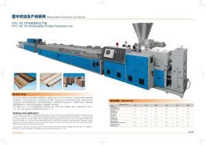 Wood Plastic Profile Production Line