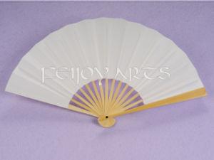 Paper Folding Fan (Double Sided Style)