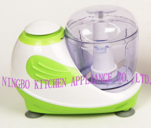 Mini Food Chopper (SG-120W-2005A)