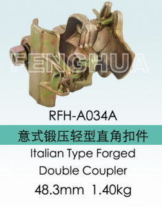 Italian Type Forged Double Coupler (RFH-A034A) pictures & photos
