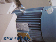High Speed Ja11A-190 Weaving Machine pictures & photos