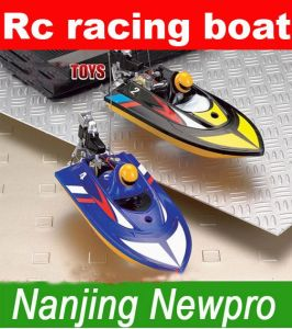 12.5cm MINI R/C Racing Boat, RC Electric Radio Remote Control Speed Ship (HQ2125-331)
