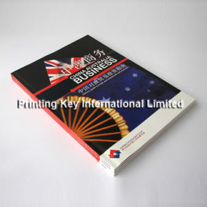 Magazine Printing (PK-0018)