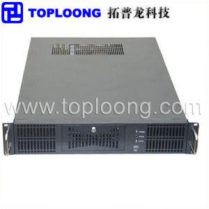 Server Case (2U536A)