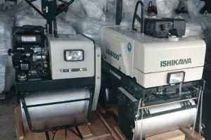 Mini Vibratory Compactor pictures & photos