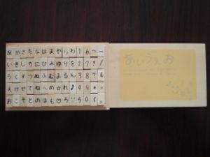 Wooden Stamp Set (SD-YZ0061)