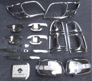 Chromed Accessories for Toyota Pick up Hilux Vigo