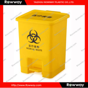 15L Medical Waste Bin pictures & photos