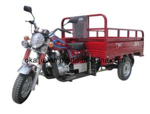 Three Wheel Motorcycle (OKJ150ZH-7)