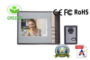 7 Inch LCD Video Door Phone (GVDP803MA11)