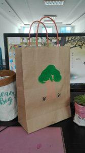 Kraft Paper Grocery Bag Take Away Yarn Paper Bag pictures & photos