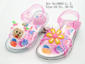 PVC Children Sandal (0903)
