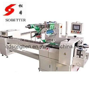 Single Row Biscuit on Edge Packaging Machine (SFW) pictures & photos