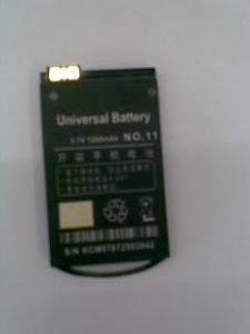 Universal Battery (ID3)