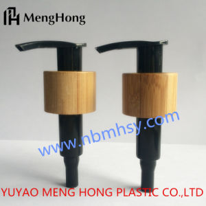 Plastic Lotion Pump 24/410 Lotion Pump Dispenser with Bamboo pictures & photos