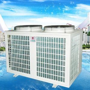 Commercial Mid-Temp Air Source Heat Pump (KFYRS-57II)