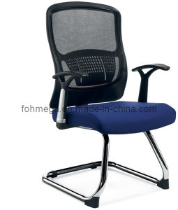 New Design Office Swivel Mesh Chair Without Wheels (FOH-XDTC3) pictures & photos