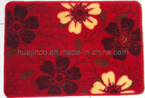 Most Popilar Modern Printed Area Rugs pictures & photos