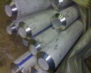 Seamless Stainless Steel Tube (SH-SST)