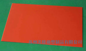 380*560 Silicon Steel Sheet