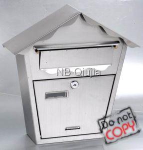Postbox (QJ-005)