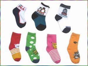 Baby Sock (SM-001)