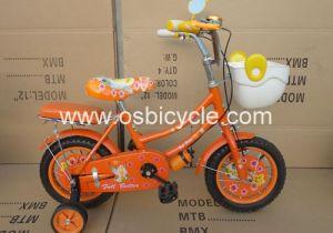 Bike (OS-011)