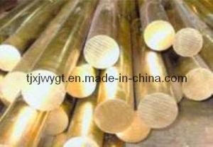 HPb59-1 Brass Strip