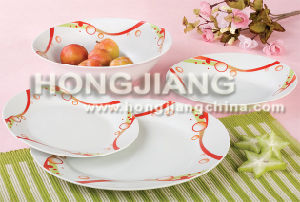 Porcelain Plate (HJ1008) pictures & photos