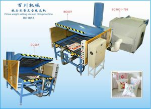 Pillow Weight Setting Vacuum Filling Machine (BC1018) pictures & photos