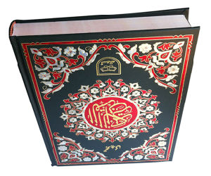 Arabic Version Bible Printing Book (YY-B0090) pictures & photos