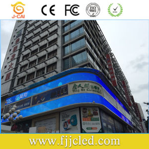 Quality Ensurance P8 Outdoor SMD LED Display Screen pictures & photos
