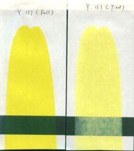 Pigment Yellow (P. Y. 151)