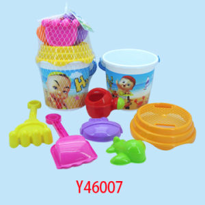En71 Approved Promotion Plastic Beach Toy Sets