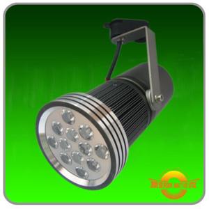 12W LED Track Light A
