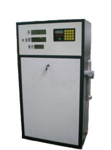 Fuel Dispenser (ZZ-60-B)