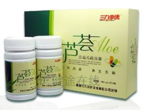 100% Natural Healthy Beauty Aloe Detoxification Capsule, Detoxify Anti-Inflammatory pictures & photos