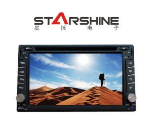 Car DVD-6.2′′universal (XS-6209)