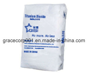 Titanium Dioxide CAS No: 13463-67-7 (R-918) pictures & photos