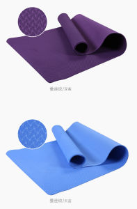 Anti-Slip TPE PU Leather Natural Rubber Yoga Mat pictures & photos