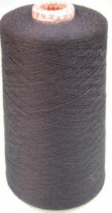 Anti-Worm Wool Yarn / Knitting Wool Yarn pictures & photos