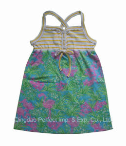 Kids Skirt (BSK0830)